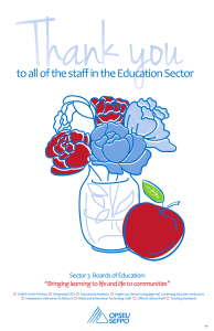 Thank you to all of the staff in the education sector. Illustration of flowers in a vase & an apple